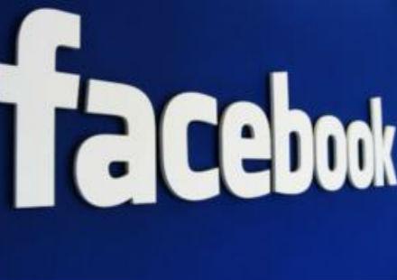 Facebook Logosu