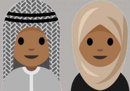 turban-emoji
